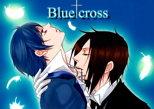 Blue Cross (Kuroshitsuji)