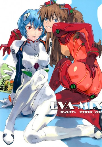 EVA-MIX [Evangelion][Digital]