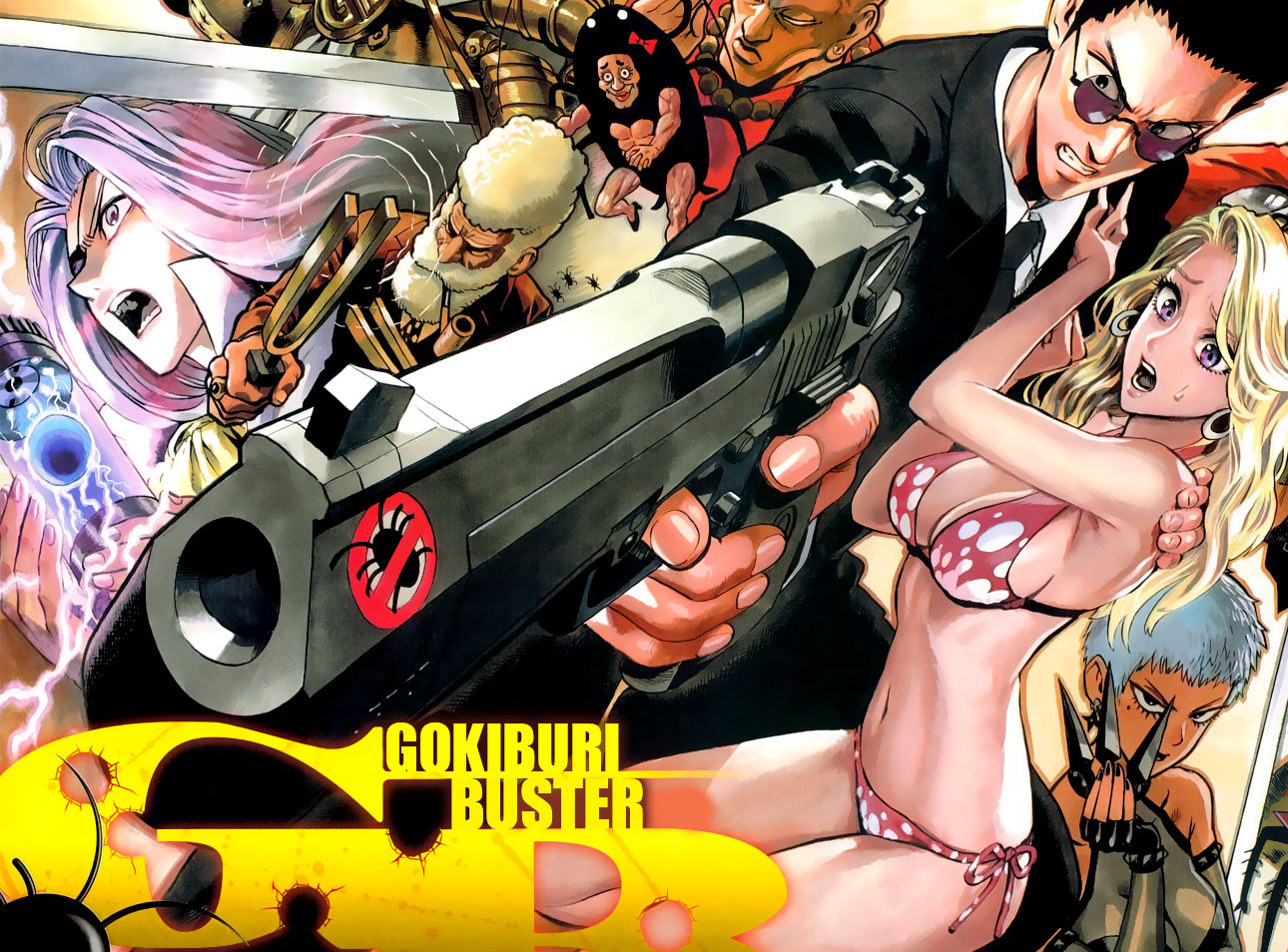 [Oneshot] Gokiburi Buster