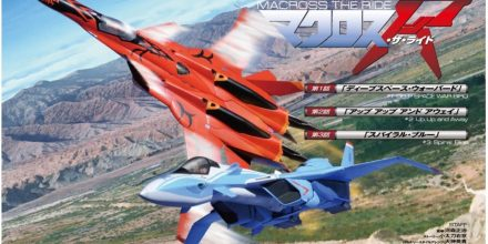 Macross the Ride