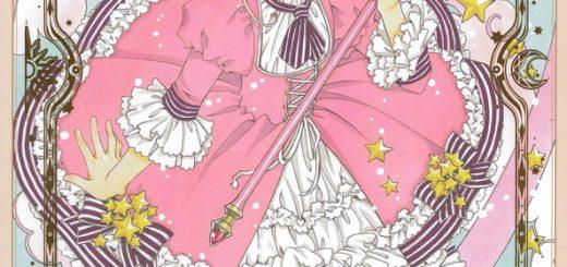 Cardcaptor Sakura - 20th Anniversary Illustration Book