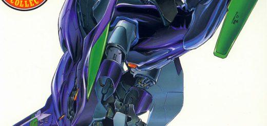 Neon Genesis Evangelion - Newtype